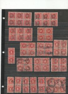 U.S. Postage Due stamps