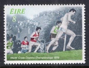 Ireland 445 MNH VF