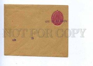 196222 INDIA TRAVANCORE Vintage stamped cover