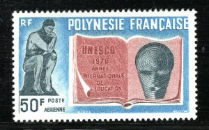 French Polynesia SC C62 The ThinkerByAugusteRodin Scupltor MNH 1970MNH