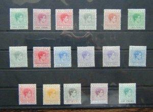 Bahamas 1938 - 52 set £1 MM SG149 - SG157A