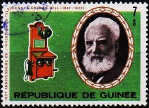 Guinea. 1976 7s. S.G.908 Fine Used