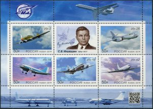 Russia 2019. 125 years since the birth of S. V. Ilyushin (MNH OG) M/S