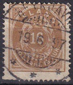 Iceland #12  Used CV $65.00 (Z6445)