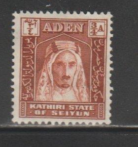 Aden-Kathiri State Of Seiyun #2 Unused