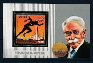 [56079] Senegal 1976 Olympic games Montreal Athletics MNH Sheet