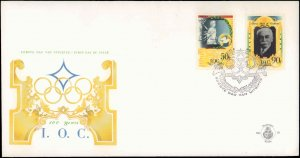 Aruba, Worldwide First Day Cover, Olympics