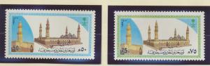Saudi Arabia Stamps Scott #1044 To 1045, Mint Never Hinged - Free U.S. Shippi...