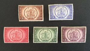 Belgium Sc# Q211-Q215 Mint Never Hinged (MNH) Complete Set Railway Stamps