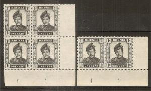 Brunei 1952 Saifuddin 1c Plate 1 MNH Block & Pair