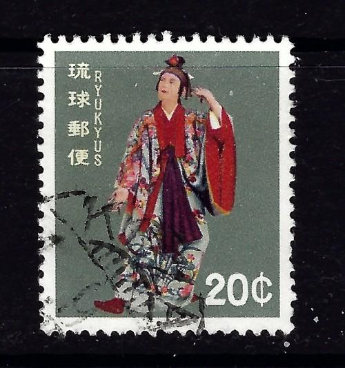 Ryukyu Is 84A Used From 1961-64 Dancer set