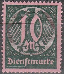 Germany #O17 F-VF Unused