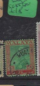 MALAYA  SELANGOR  (PP2901B)  SULTAN  $5  SG 85    VFU