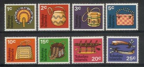Tokelau - 1971 Handicrafts (MNH)