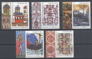Greece Mount Athos 2013 Decoration D' issue MNH XF.
