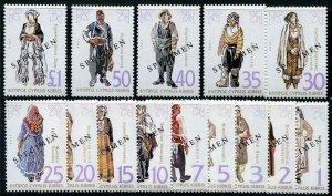 HERRICKSTAMP CYPRUS (BR) Sc.# 843-56 1994 Costumes Specimen Overprint