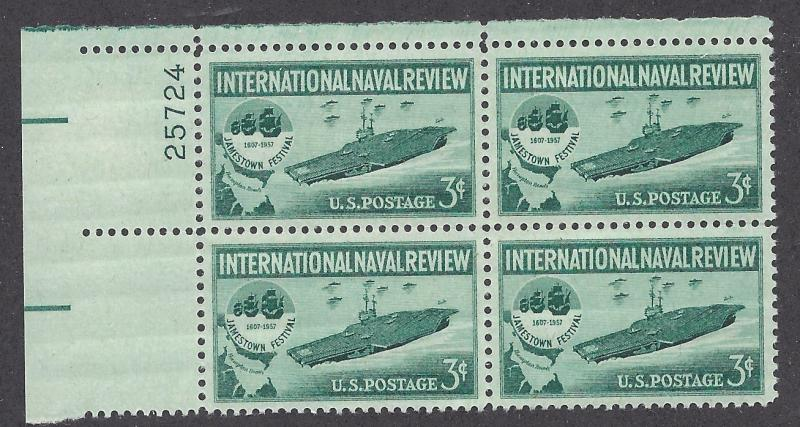 1091 Plate block 3cent International Naval Review Military Navy Aircraft Carrier