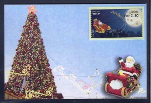 ISRAEL STAMPS 2019 2020 CHRISTMAS NOEL ATM MACHINE LABEL SANTA MAXIMUM CARD