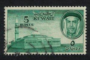 Kuwait Mosque Sheikh Abdullah 5 RUPEES Key Value 1958 Canc SC#151 SG#142 MI#141