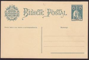 PORTUGAL TIMOR 2a postcard unused...........................................6711