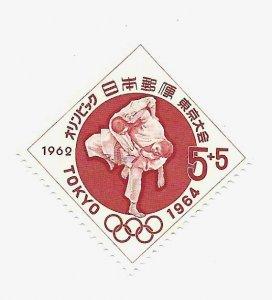 Japan 1962 - M - Scott #B17 *