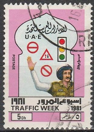 United Arab Emirates #134 F-VF Used CV $7.50 (A1820)