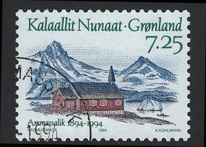 Greenland Scott 267 Used! Church Ship!