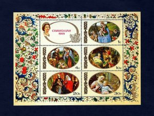 COOK IS - 1969 - CHRISTMAS - NATIVITY - MADONNA & CHILD + MINT - MNH S/SHEET!