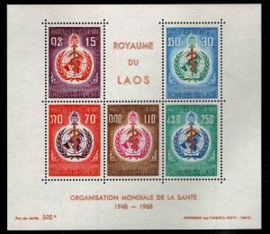 LAOS Scott 167a MNH** WHO Souvenir Sheet