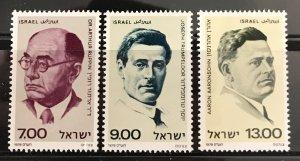 Israel 1979 #740-2, MNH, CV $.75