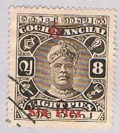 India Cochin O35 Used Surcharged 1933 (BP35713)