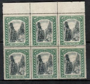 Bahamas #62 (SG #80) Very Fine Never Hinged Top Block Of Six