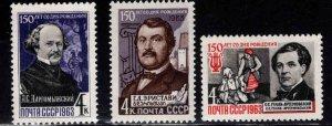 Russia Scott 2776-2778  Ukraine composer set MNH** 1963