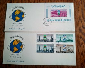 """VERY RARE YEMEN 1964 """"NEW YORK WORLD FAIR"""" 02 STAMPS + S/SHEET 1ST DAY COVER FDC"""