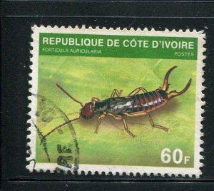 Ivory Coast #565 used  - Make Me A Reasonable Offer