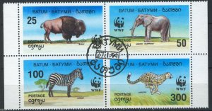 Batum 1994, Wild animals block WWF, Used CTO