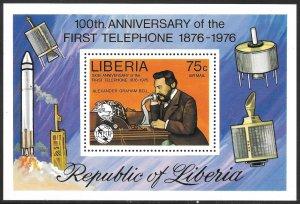 Liberia Mint Never Hinged ~ Souvenir Sheet ~ [9183]