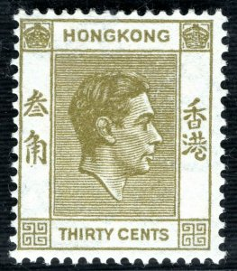 HONG KONG KGVI Stamp SG.151a 30c Yellow-olive (1945) Mint MM Cat £28 LBLUE75