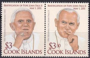 Cook Islands #1401  MNH CV $10.50  (A19601)