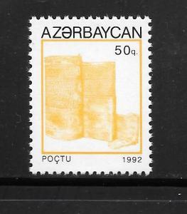 AZERBAIJAN #368 MNH Single.