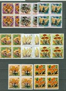 RWANDA 1980 MUSHROOMS #975-982..SET BLKS...MNH...$124.00