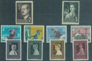 88228 - LIECHTENSTEIN - STAMPS -  COMPLETE YEAR stamp set: 1955  MNH 10 stamps