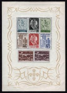 Portugal 594a MNH Original Gum VF 1940 Souvenir Sheet