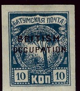 Batum British Occupation SC#14 Mint VF hr SCV$17.50...Worth a Close look!!