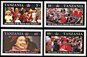 Tanzania MNH 333-6 QE II 60th Birthday 1987 SCV 2.00