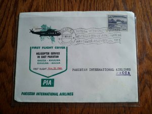 """EXT RARE 1963 PAKISTAN BANGLADESH """"ONLY 25 KNOWN"""" HELICOPTER FLIGHT COVER UNIQUE"""