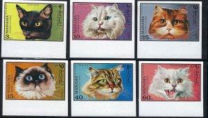 MANAMA Mi BK585B-90B MNH IMPERF SET OF 6 CV $14.00 BIN $7.00 CATS