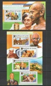 ST197 2015 GUINEA 100TH ANNIVERSARY MAHATMA GANDHI RETURN TO INDIA KB+BL MNH