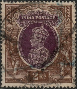 INDIA 1950 SPENCER's BUILDINGS Registered CDS on SG260 KGVI 3R purple & brown