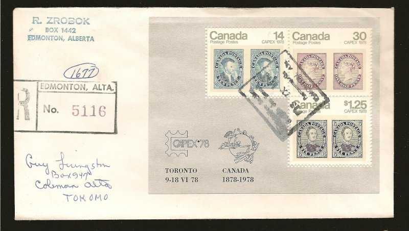 Canada 756a Souvenir Sheet Used on 1978 Registered Letter Cover